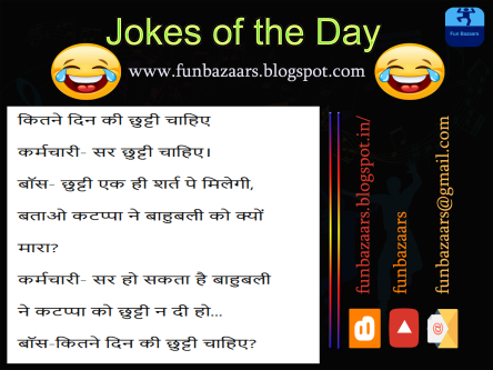 jokes 3